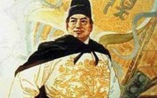 Краткая биография чжэн