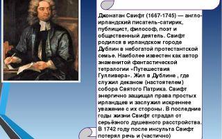 Краткая биография токарева
