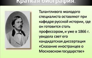 Краткая биография оутс