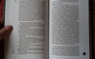 Сочинения об авторе кобо