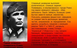 Краткая биография кузнецов