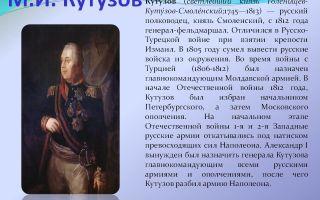 Краткая биография гийераг