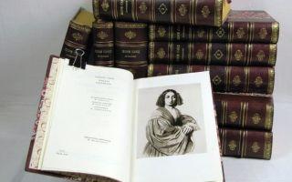 Сочинения об авторе санд