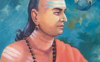 Краткая биография бхаса