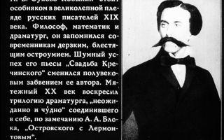 Краткая биография сухово-кобылин