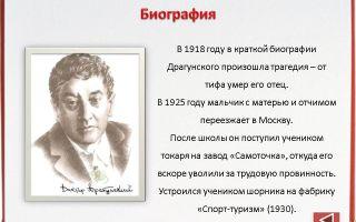 Краткая биография эленшлегер