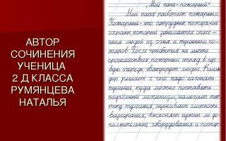 Сочинения об авторе катаев