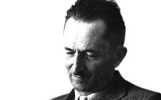 Краткая биография гюнтекин