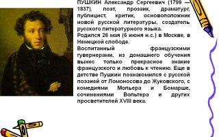 Краткая биография радзинский