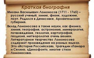 Краткая биография максимов