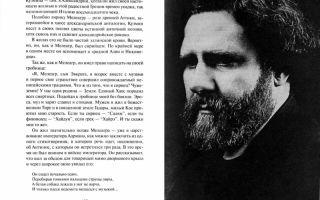 Сочинения об авторе сурков