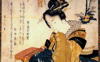Краткая биография сэй-сёнагон