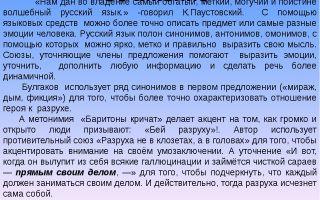 Сочинения об авторе языков