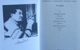 Сочинения об авторе владимов