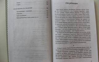 Сочинения об авторе хлебников