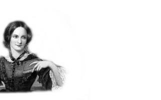 Краткая биография бронте э.