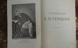 Сочинения об авторе джеймс