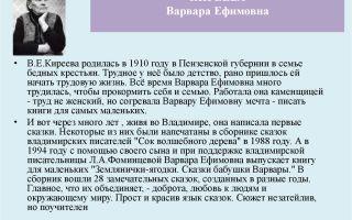 Краткая биография киреев