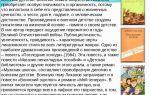 Сочинения об авторе лиханов