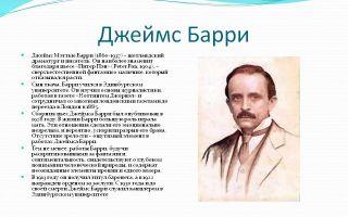 Сочинения об авторе волков