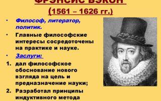 Сочинения об авторе лавренев