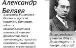 Краткая биография манн л. г.