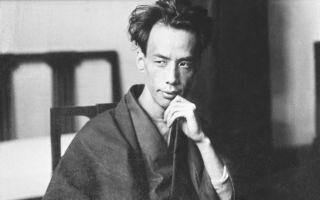 Краткая биография акутагава