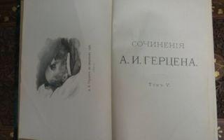 Сочинения об авторе руставели