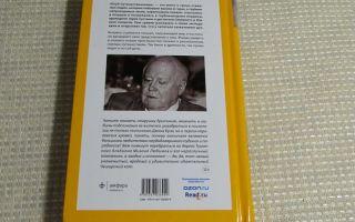 Сочинения об авторе гарсия
